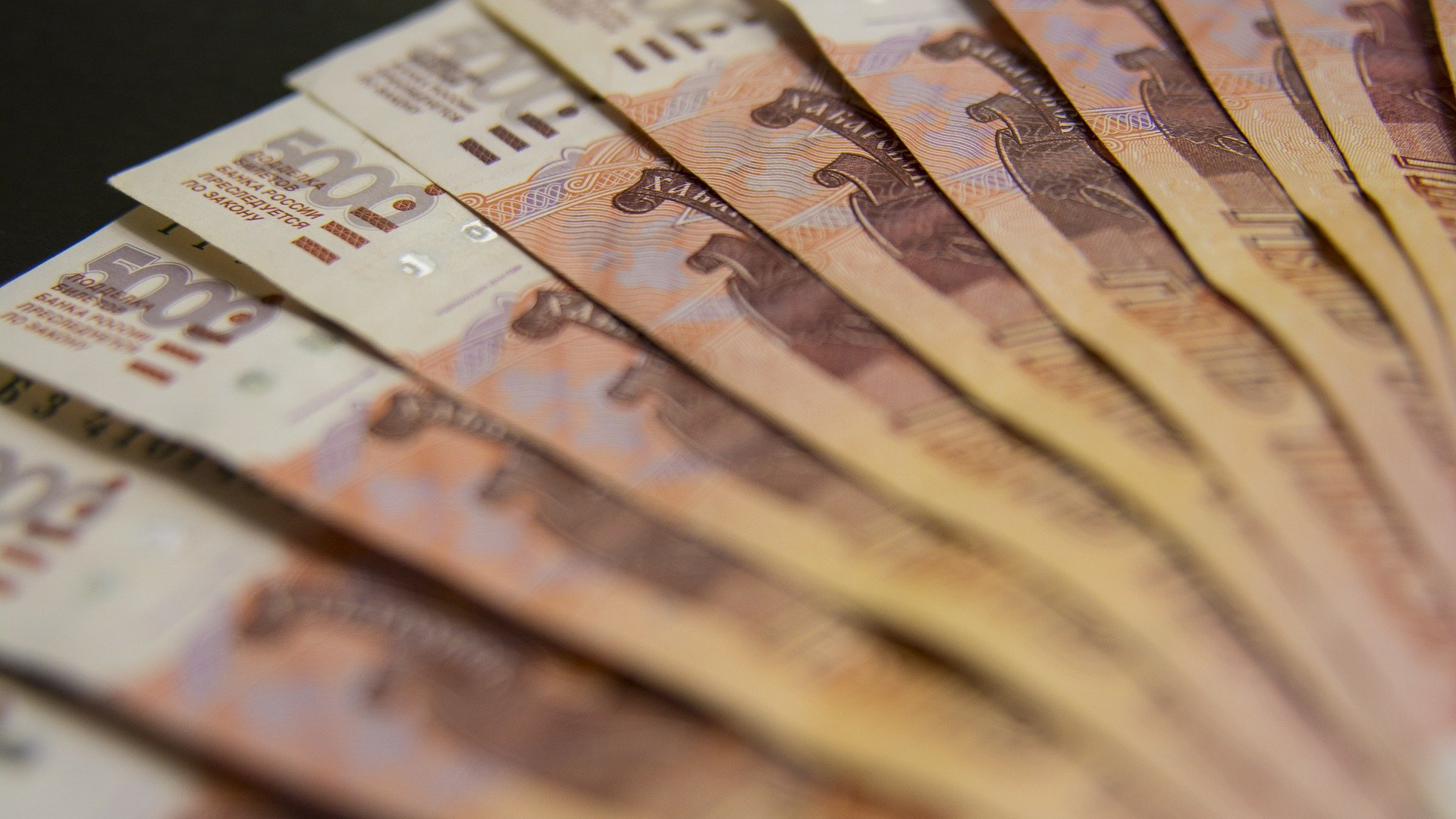 Факторы нестабильности для российской экономики сохраняются