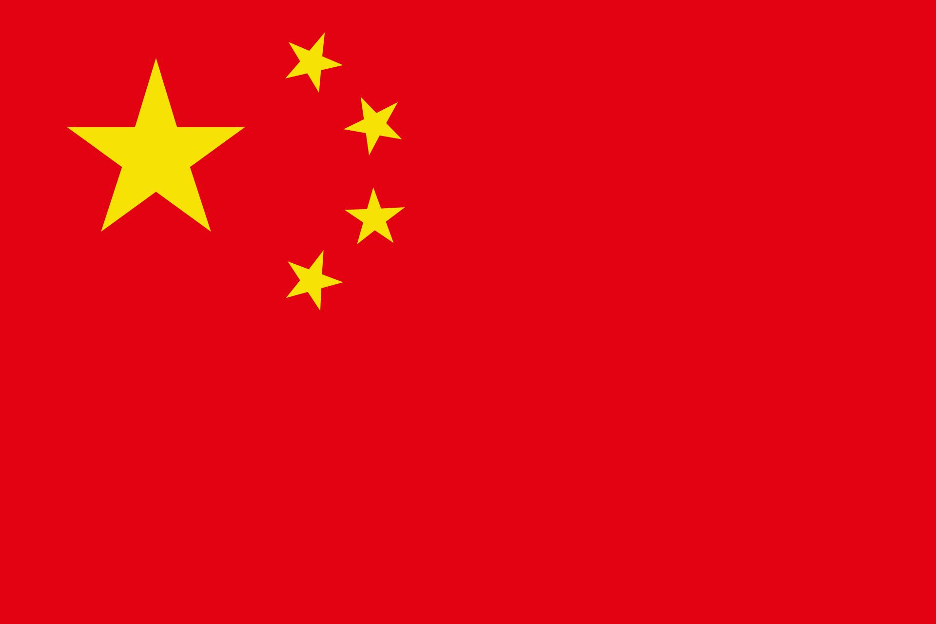 Tesla отчиталась о рекордных поставках в Китай