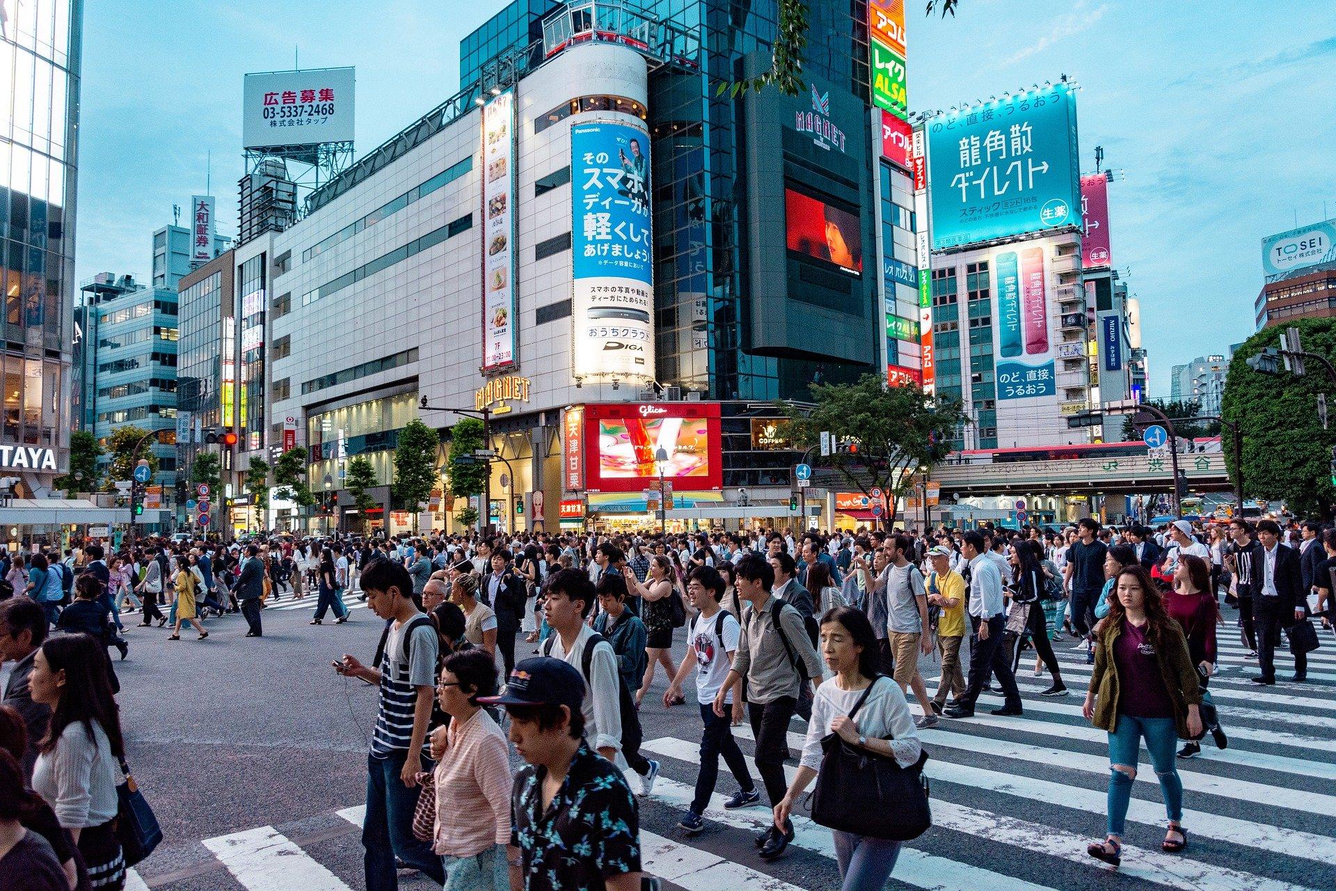 Чипмейкеры подтолкнули вверх японский фондовый рынок