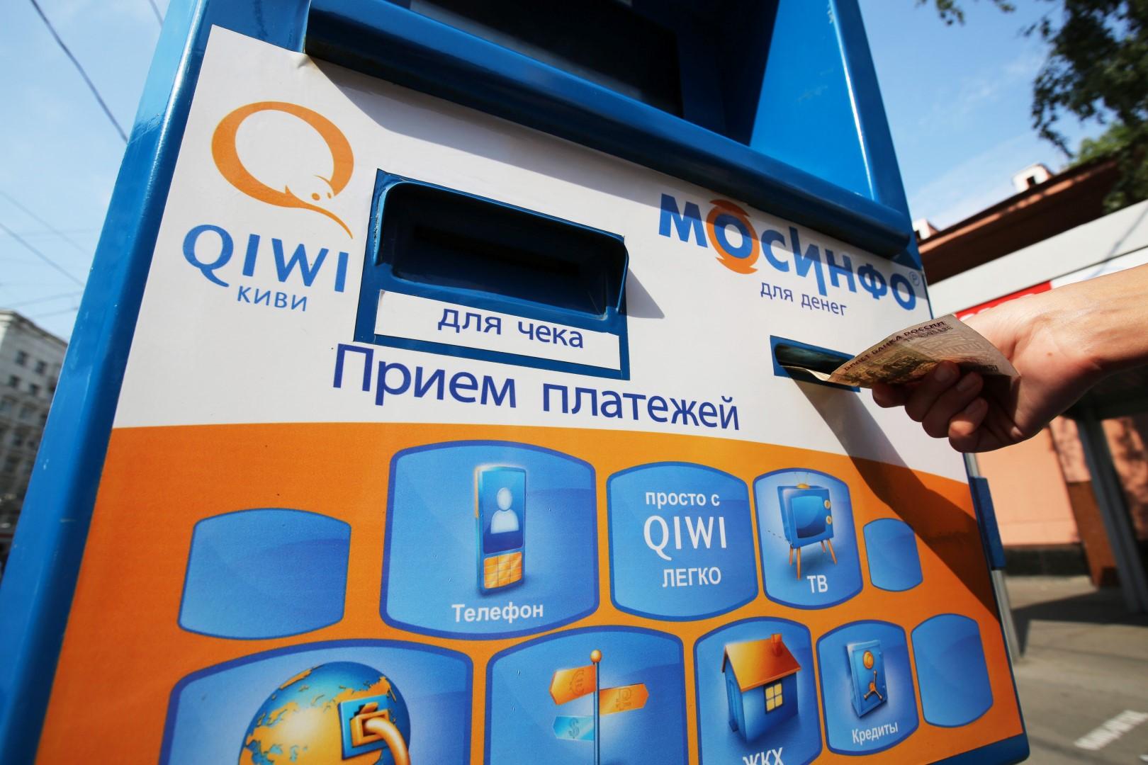 В QIWI прокомментировали возможный отзыв лицензии у банка компании