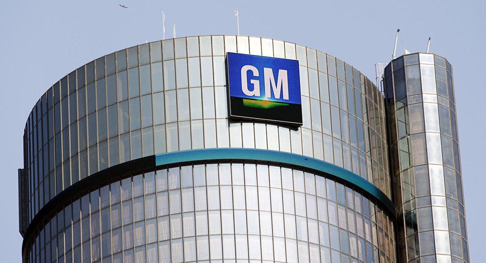 General Motors удивила экспертов высокими показателями прибыли