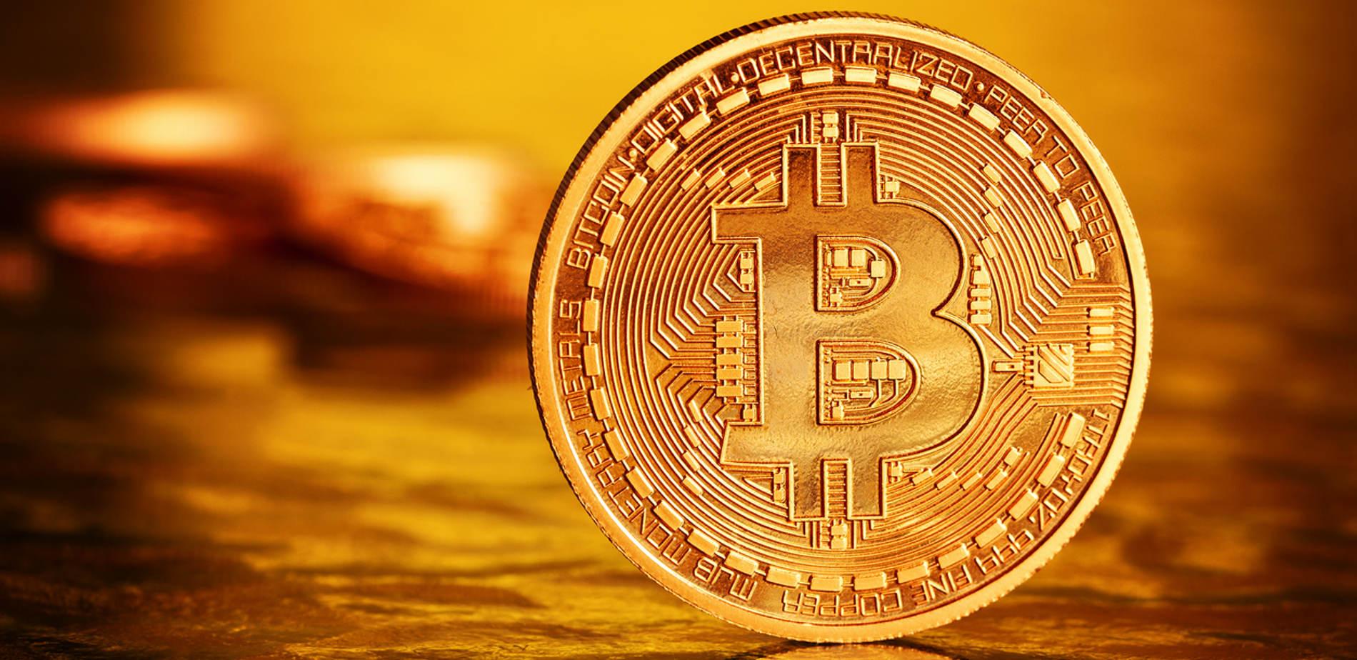 2 биткоин-акции для покупки