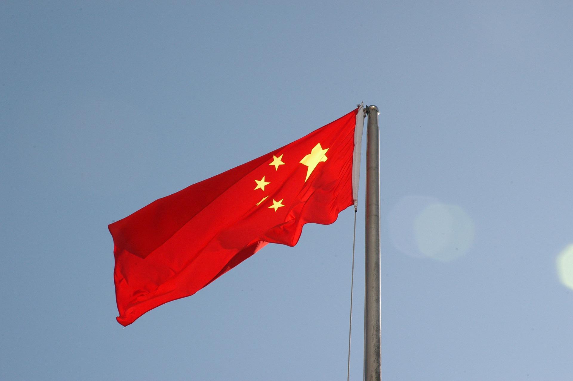Акции компаний из Китая, к которым стоит присмотреться в июле