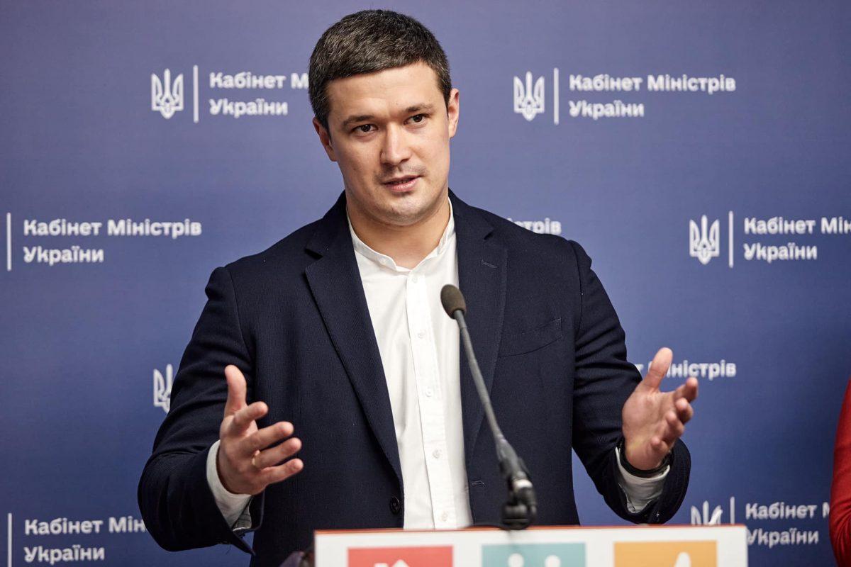 Украина подсчитала потенциальную прибыль от цифровизации