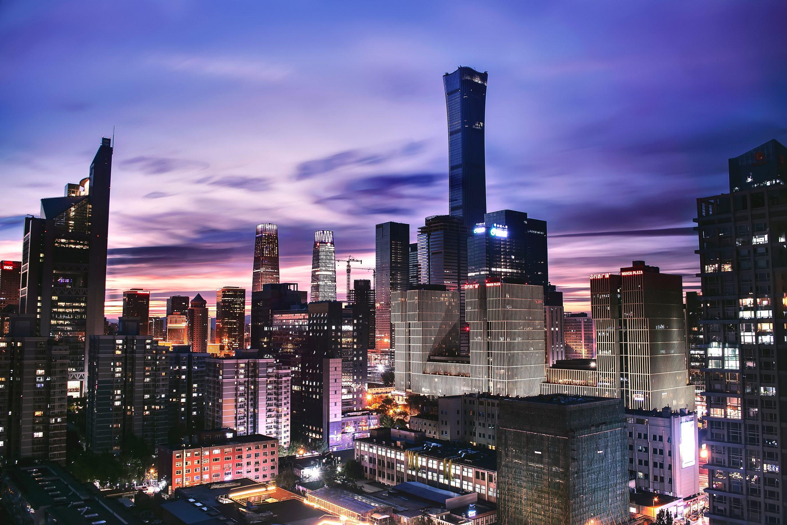 3 причины не инвестировать в Китай