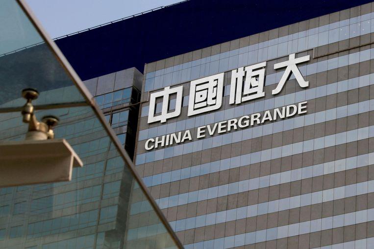Evergrande просрочил выплату: иностранные инвесторы останутся за бортом?