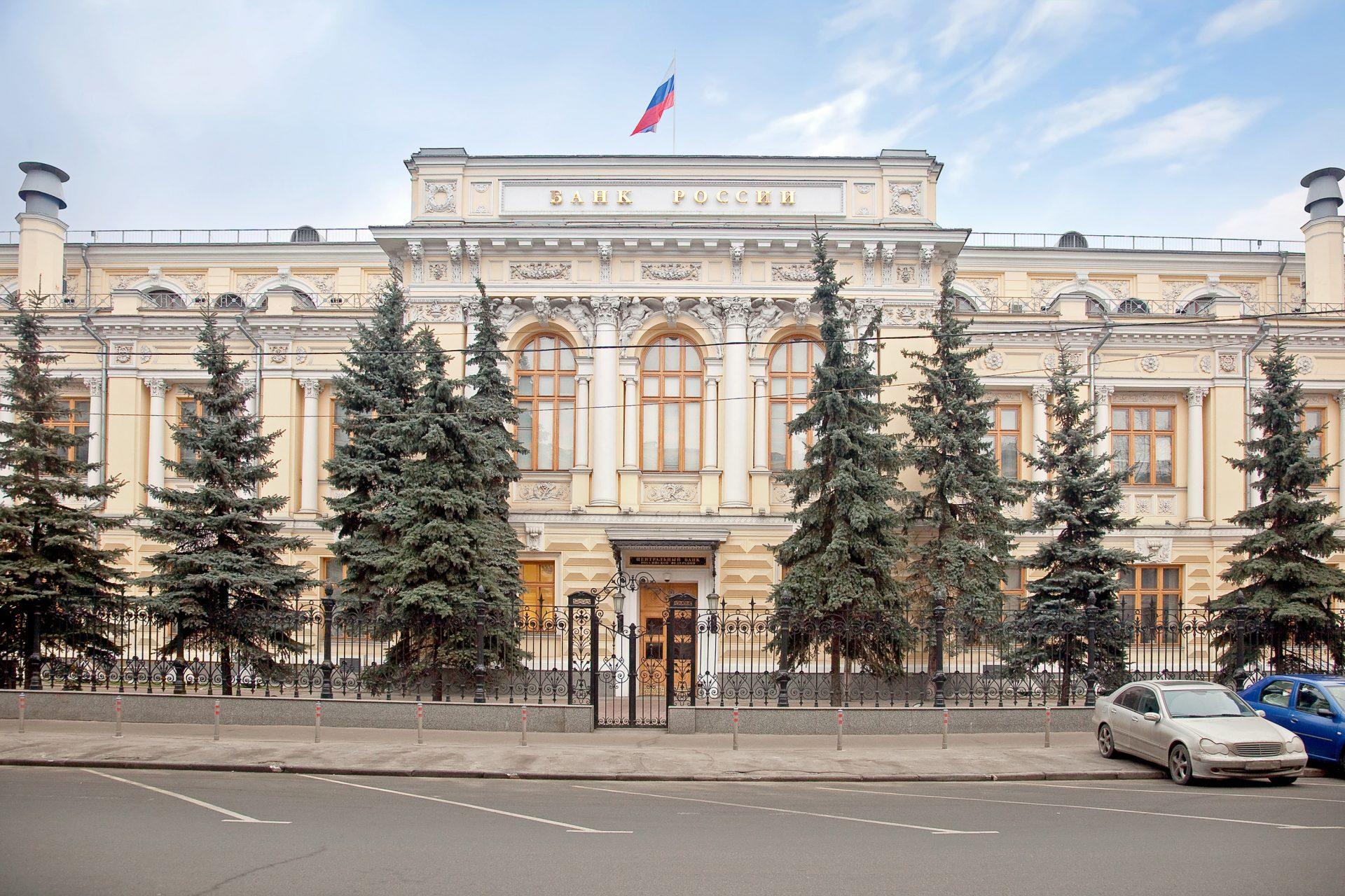 ЦБ РФ резко поднял ключевую ставку