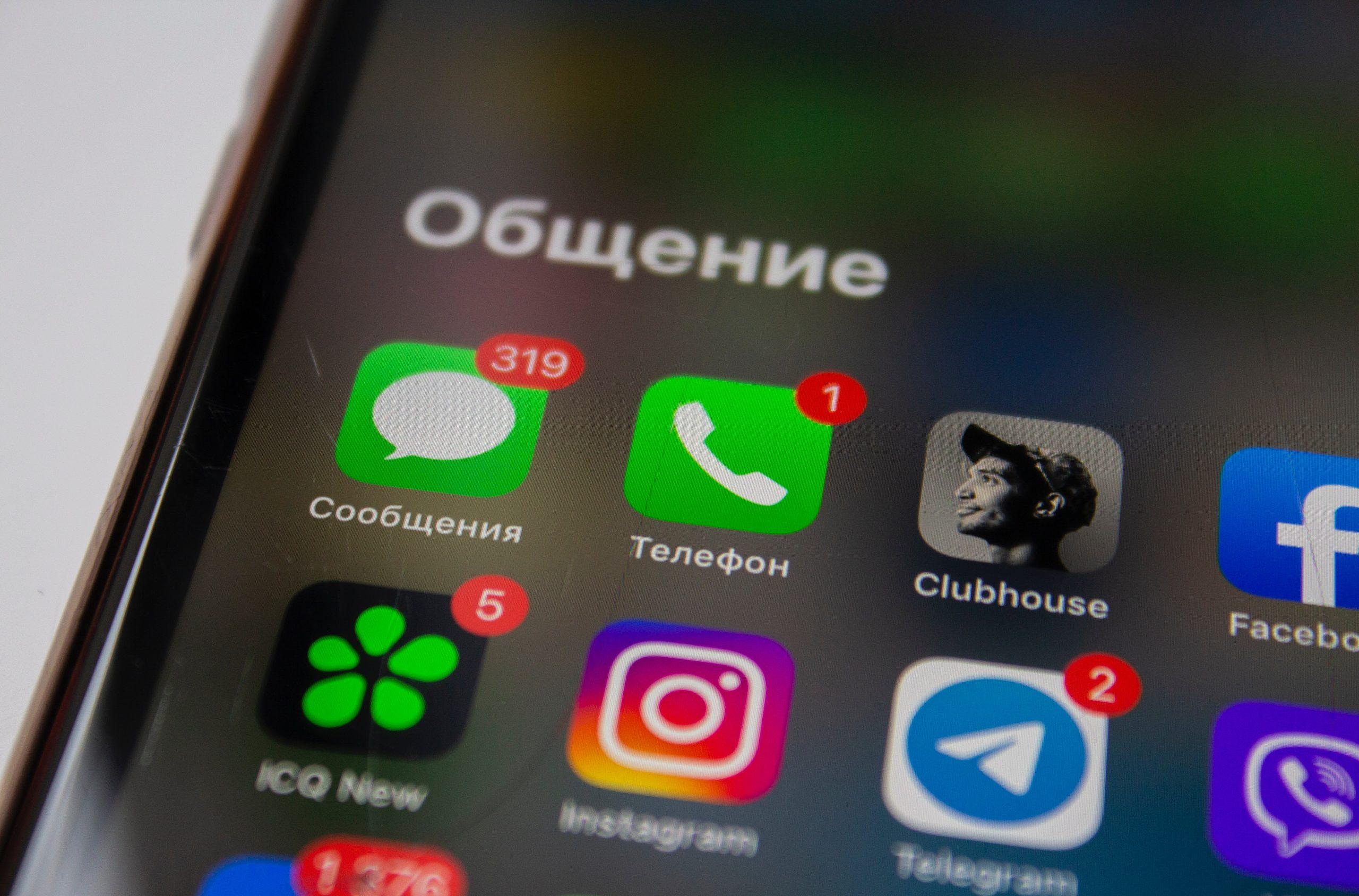 Пользователи WhatsApp массово мигрируют на Viber после сбоя