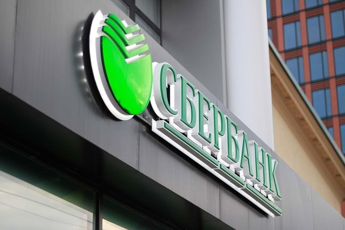 Акции «Сбербанка» достигли максимума перед публикацией квартального отчета