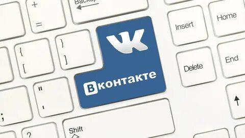Mail.ru Group сменила бренд на VK